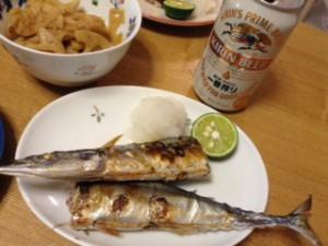 aki_c